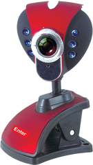 16 Megapixel with Night Vision Model No. E-50MP