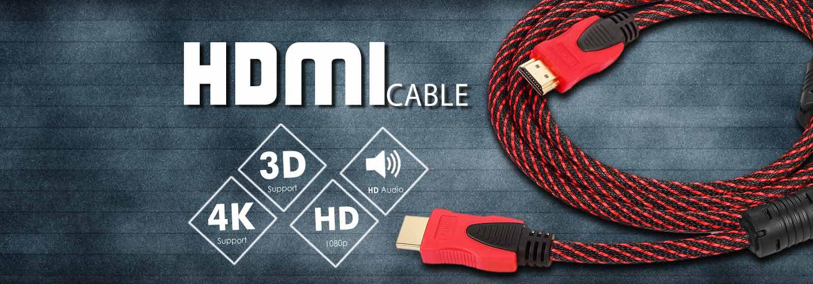 HDMI_banner